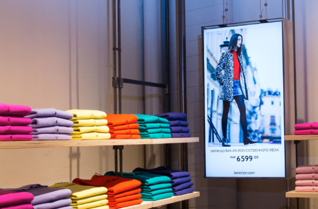 Benetton Group Corporate Digital Signage